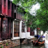 Город на воде — Чждучжуан, Китай